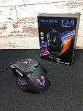 Мышь игровая Tinji TJ-8, фото 2