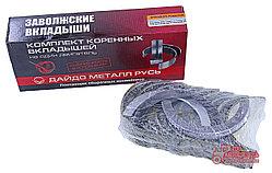 Вкладыши МТЗ Д-50 (ЗМЗ) К Н1 1005100-Б
