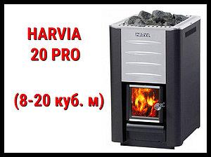 Дровяная печь Harvia 20 Pro с внутренней топкой