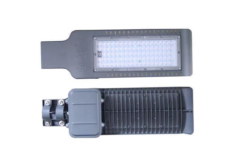 Светильник светодиодный уличный 50w SMD