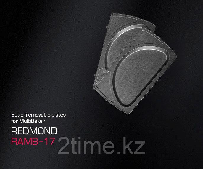 Панель для мультипекаря Redmond RAMB-17 (омлет)