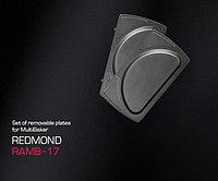 Панель для мультипекаря Redmond RAMB-17 (омлет), фото 1