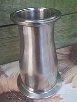 Переходник с клампового соединения 1.5 на 2 дюйма