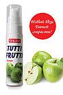 Съедобная гель-смазка Tutti-Frutti для орального секса со вкусом яблока, 30 г, фото 4