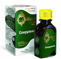 Спирулина 100 мл масло В НАЛИЧИИ В АЛМАТЫ