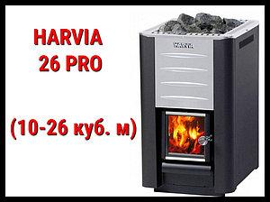 Дровяная печь Harvia 26 Pro с внутренней топкой