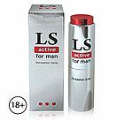 Стимулятор для мужчин LS Active For Man, спрей, 18 мл, фото 3