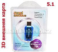 Внешняя USB звуковая карта 3D Sound 5.1 Tide (Sound Audiocontroller)