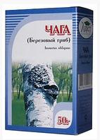 Чага (березовый гриб) 50 гр В НАЛИЧИИ В АЛМАТЫ