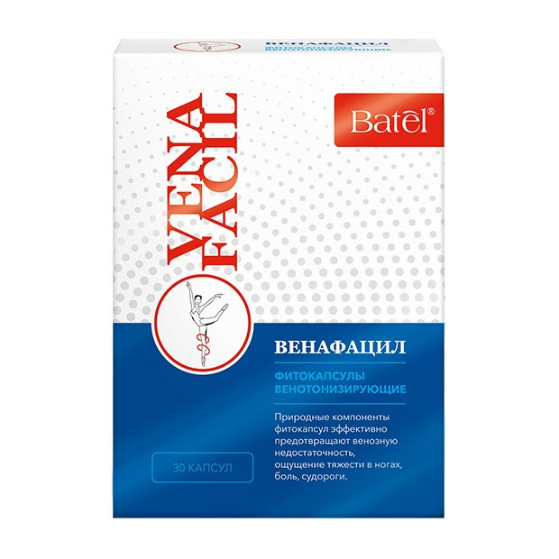 «Венафацил» фитокапсулы венотонизирующие Batel (Оригинал -Алтай)