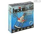 Презервативы «Luxe» Maxima Глубинная Бомба, 1 шт, фото 2