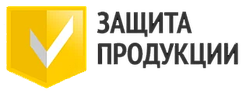 Компания «Защита продукции» — производитель скотча с логотипом и специальных лент