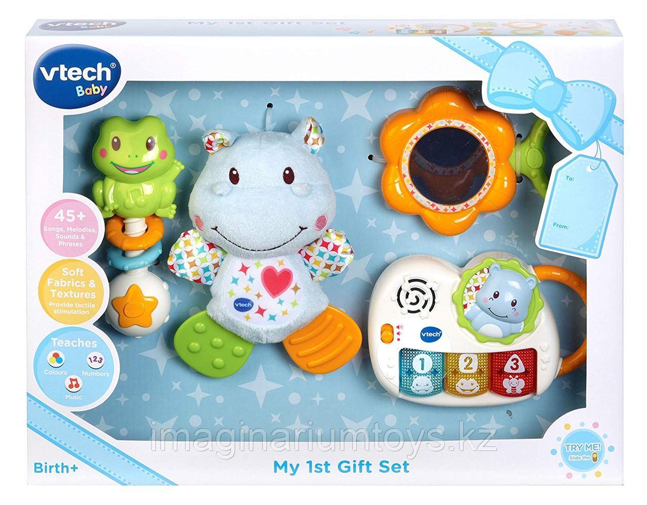 VTech подарочный набор игрушек для малышей от рождения