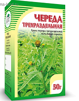 Череда трехраздельная, трава 50 гр