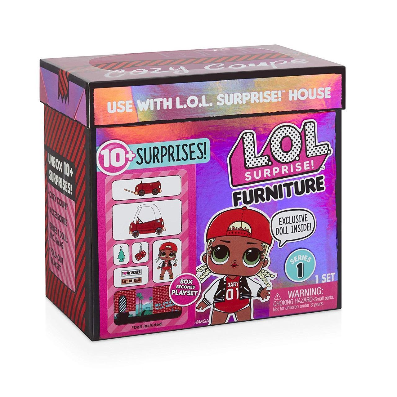 """LOL Surprise - Игровой набор ЛОЛ """"Уютное купе"""" с эксклюзивной куклой MC Swag (10 сюрпризов)"""