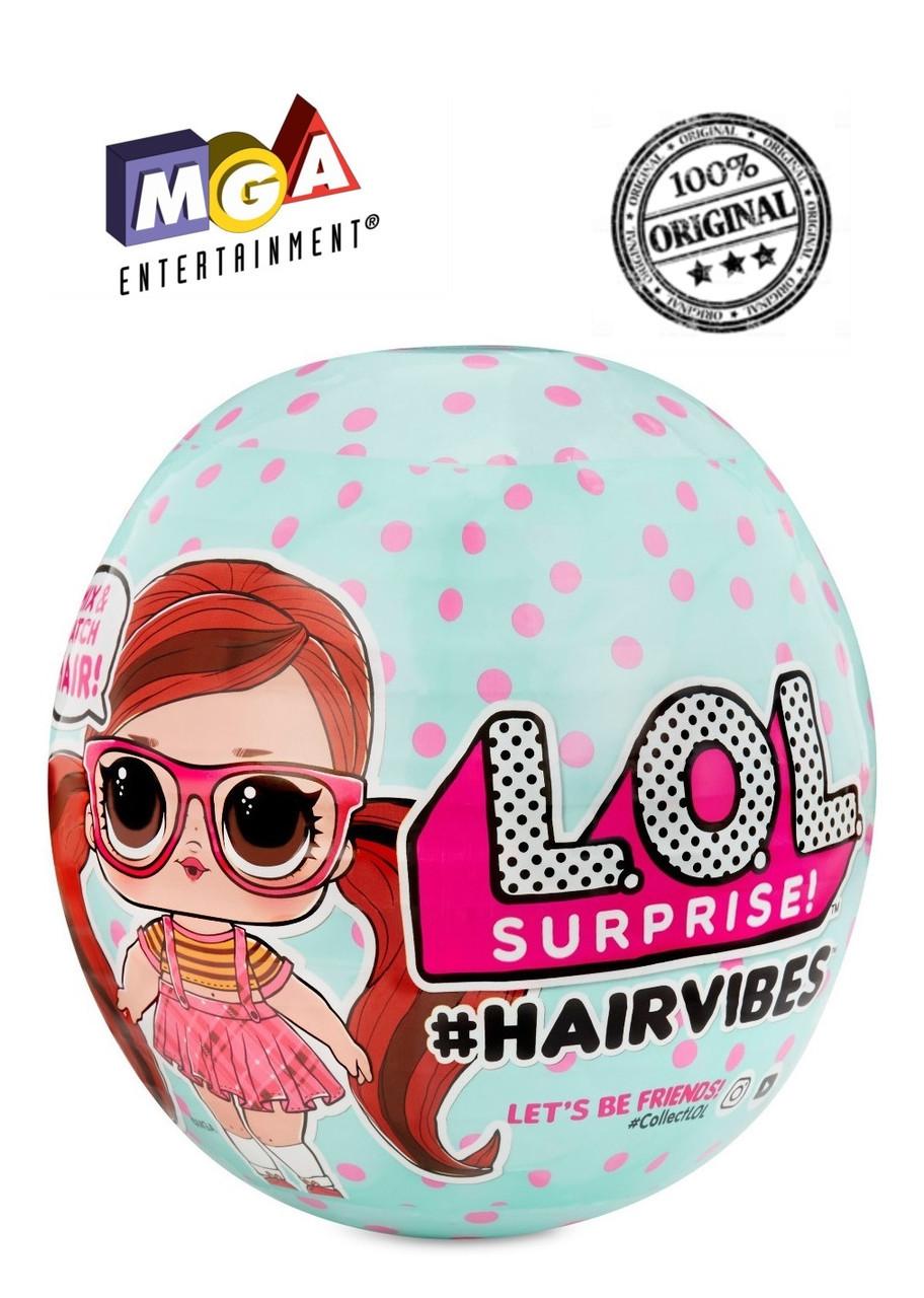 LOL Surprise - Кукла ЛОЛ со сменными париками, HairVibes (Оригинал)