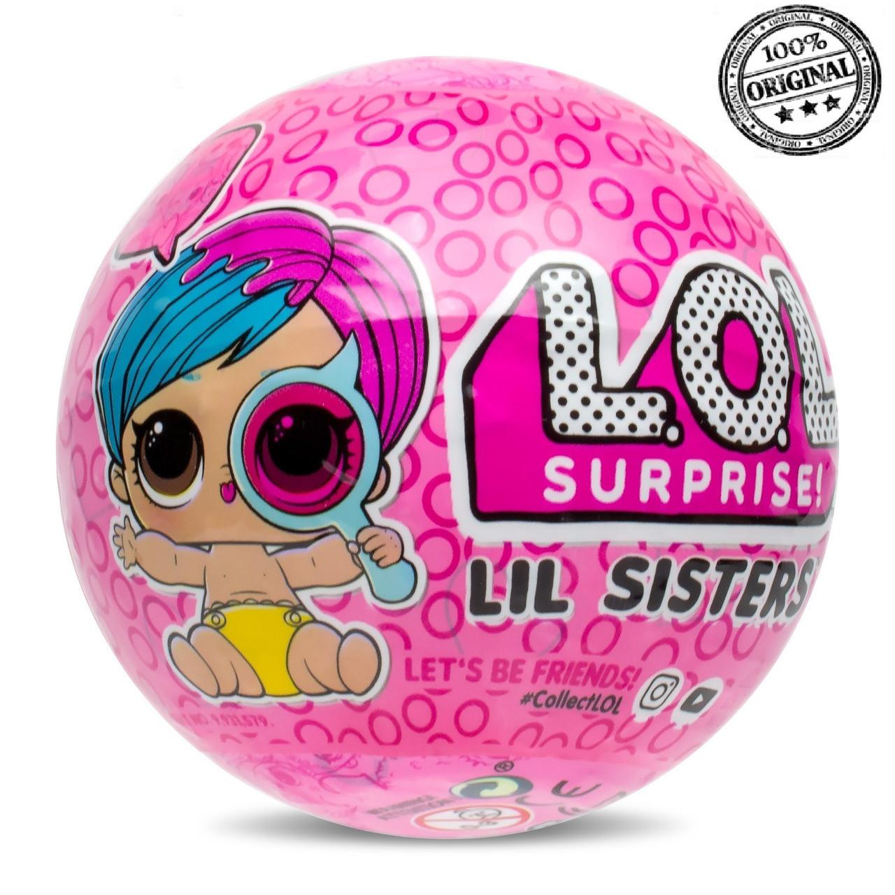LOL Surprise - Маленькая сестренка в шарике, LIL Sisters, 4 серия, 2 волна, Декодер «Eye Spy»