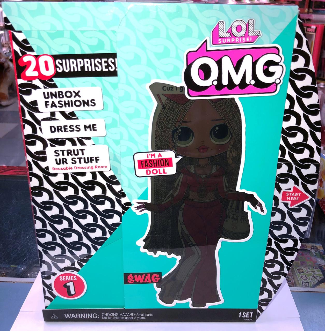 "LOL Surprise - Модная Кукла ""OMG"" Сваг (SWAG), ЛОЛ Сюрприз"