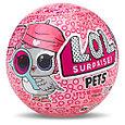 LOL Surprise - Питомец в шарике, Pets, 4 серия, Декодер «Eye Spy» (Оригинал), ЛОЛ Сюрприз, фото 2