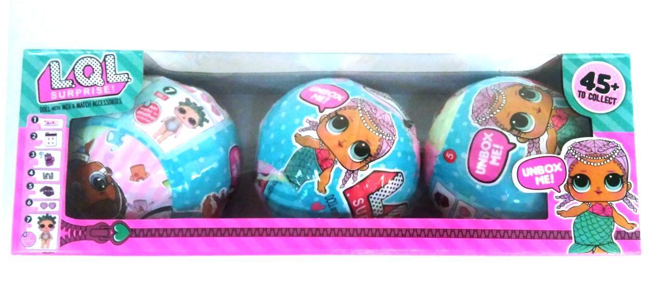 LOL Surprise Набор из 3-х кукол в шарике, в ассортименте (Аналог), ЛОЛ Сюрприз