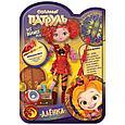 Сказочный патруль - Кукла Алёнка «Magic» - Девочка Динамит с волшебным факелом, фото 2