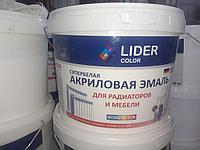 Эмаль акриловая универсальная 5 кг
