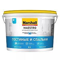 Глубокоматовая водно-дисперсионная краска для стен и потолков Marshall  Интерьерная фантазия