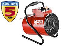 Тепловая пушка ЗУБР 'МАСТЕР' КОМПАКТ ЗТП-М1-5000