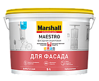 Глубокоматовая водно-дисперсионная (латексная) краска для наружных работ Marshall Maestro