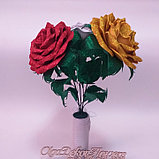Букетик роз из  глиттерного фоамирана.  Creativ 2461, фото 3
