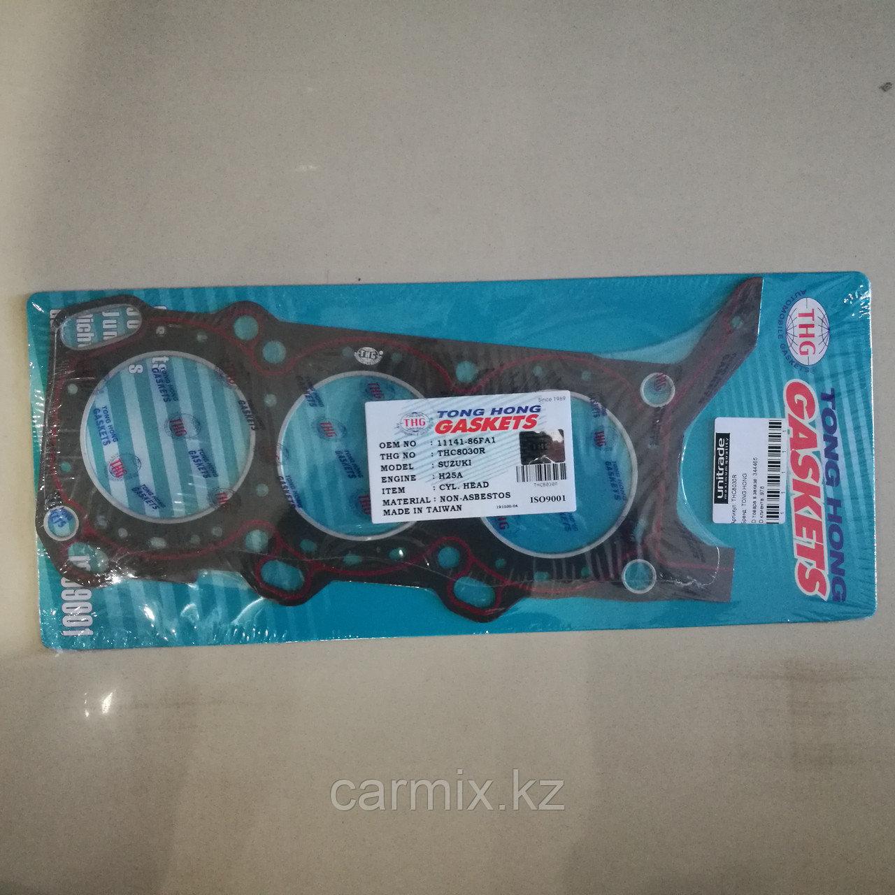 Прокладка ГБЦ (головка блока цилиндров) SUZUKI GRAND VITARA SQ625