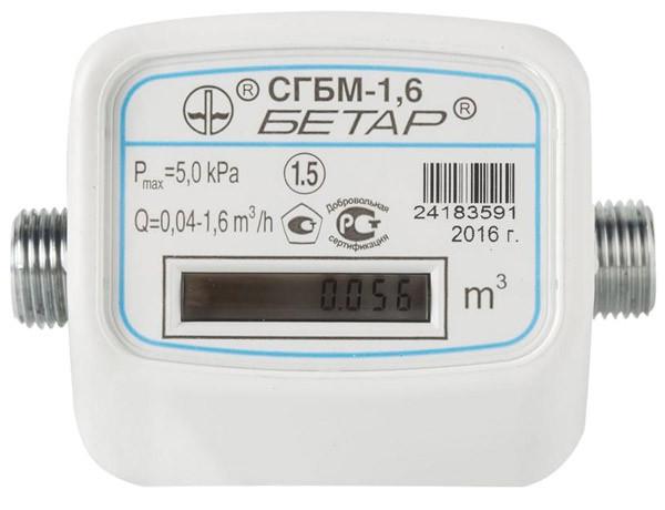 Счётчик газа Бетар-1,6