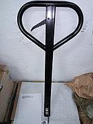 Ручка для тележки гидравлической модели  JC