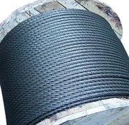 Канат стальной ГОСТ 2688-80 ЛК-Р 33,5 мм 6х19 светлый
