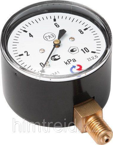 Манометры Росма Тип КМ (КМВ) КМ-11,КМ-12,КМ-22,КМ-31 Манометры для измерения низких давлений газов