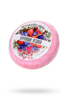 Бомбочка для Ванны YOVEE BY TOYFA «БУРЛЯЩИЕ ЯГОДКИ», С ароматом сладких ягод, 70 Г