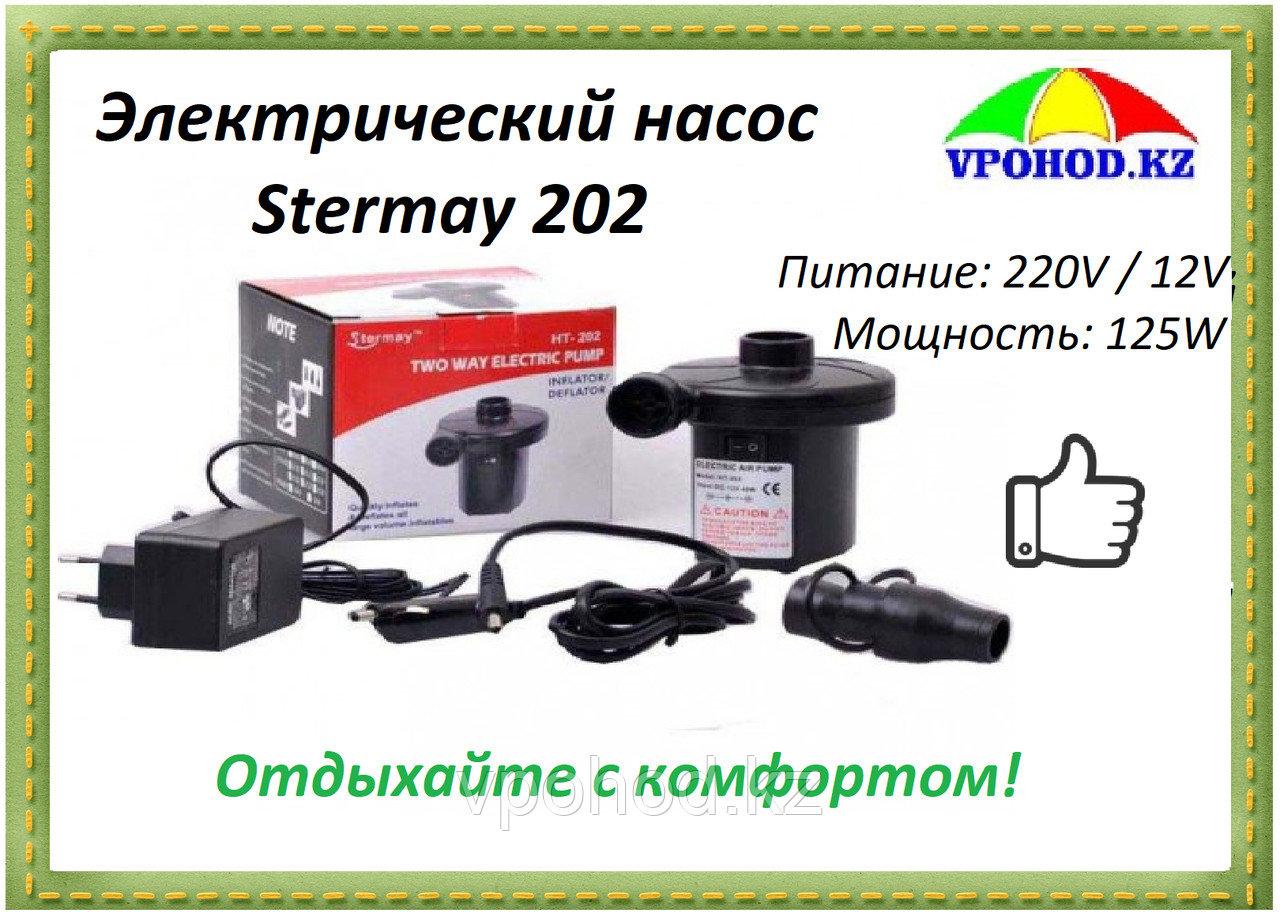 Электрический насос Stermay 202, 220V + 12V