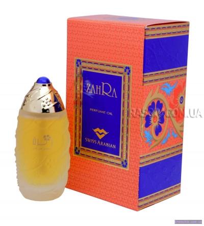 Женские масляные духи Zahra Swiss Arabian (30 мл, ОАЭ)