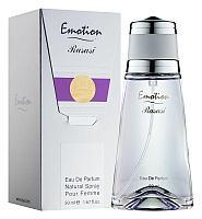 Парфюмерная вода для женщин Emotion Rasasi (50 мл, ОАЭ)