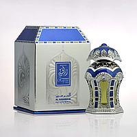 Масляные женские духи Rafia Silver Al Haramain (20 мл, ОАЭ)