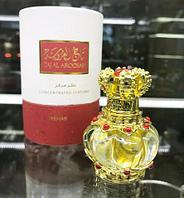 Женские масляные духи Tajal Aroosah Al Rehab (20 мл, ОАЭ)