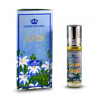 Jasmin Al-Rehab Perfumes