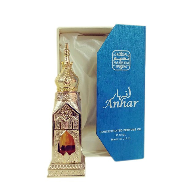 Anhar Naseem Perfume