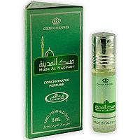 Musk Al Madinah Al-Rehab Perfumes