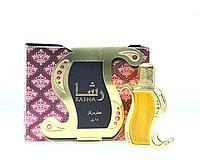 Rasha Khadlaj Perfumes