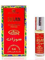 Susan Al-Rehab Perfumes