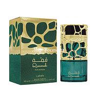 Парфюмерная вода для женщин Qimmah For Women Lattafa (100 мл, ОАЭ)