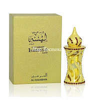 Lamsa Gold Al Haramain Perfumes