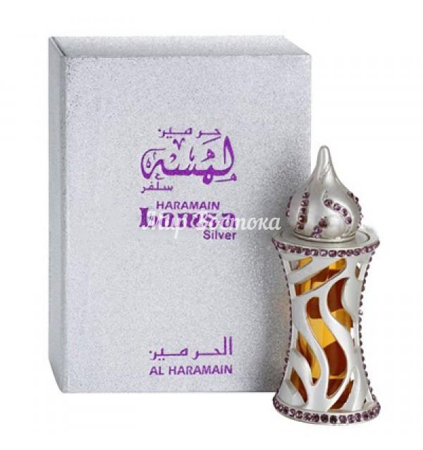 Lamsa Silver Al Haramain Perfumes