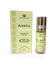 Aseel Al-Rehab Perfumes